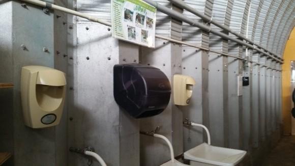 11-29-17 Handwashing CD (1)